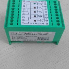 PSR5-L.PSR5-R.光控继电器