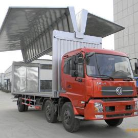 全新40英尺飞翼集装箱标准尺寸认准沧州信合