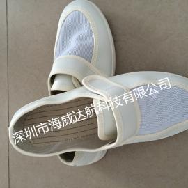 防静电网面鞋白鞋魔术贴