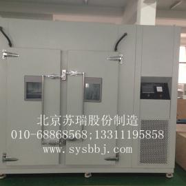 苏瑞高低温交变制造商天津-智能高低温交变试验箱用途