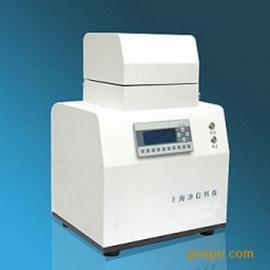 Tissuelyser-192全自动多样品组织研磨机厂家