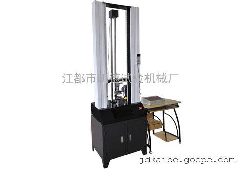 乳胶手套拉力试验机