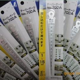 日本原装SHINWA亲和700A塞尺1-15mm间隙尺日本企鹅62600斜形塞尺