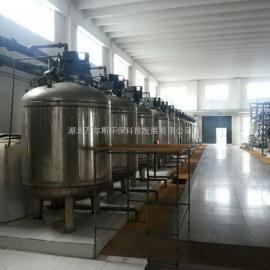 软化水设备|锅炉软化水设备