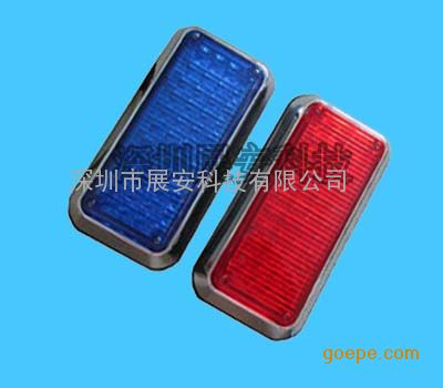 带边框红蓝警灯 长方形红蓝警灯