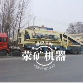 建筑垃圾处理破碎丨移动破碎站