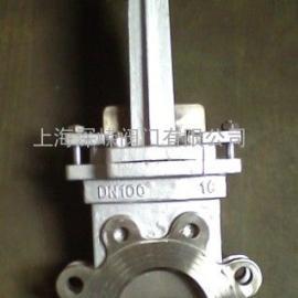 PZ73H手动对夹式刀型闸阀