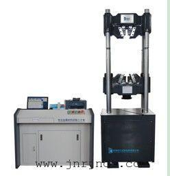 多功能WAW-1000E微机控制电液伺服万能试验机