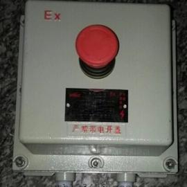防爆箱200*200*160/120 防爆操作箱 铸铝防爆现场操作箱