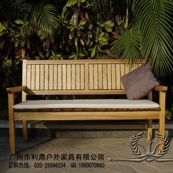 公园长椅园林椅/户外休闲长椅/休息椅