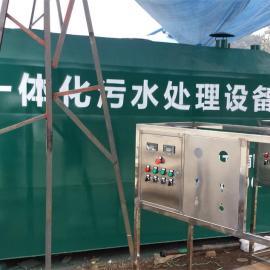 四川成都高效二氧化氯发生器,消毒净化设备