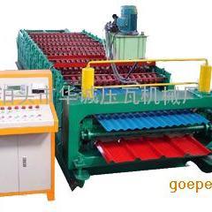 华诚压瓦机零售840/850双层压瓦机建筑厂房彩钢瓦设备