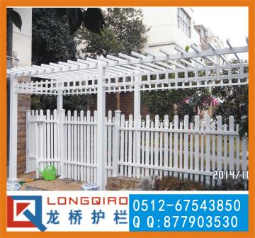 苏州葡萄架 别墅 庭院pvc仿欧式白色葡萄架龙桥护栏