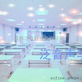 四川成都绵阳德阳达州遂宁乐山南充广元录播教室装修声学设计
