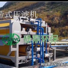 绿鼎环保高效泥浆压榨机