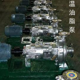 高温油脂泵