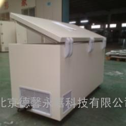 零下40、60、86度316升超低温冷冻箱产品介绍