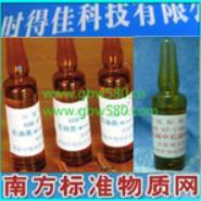 GSB07-1198-2000有机监测标样石油类标准样品