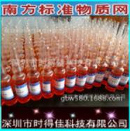 红外测油仪用溶液标准物质,GBW(E)130357,OCB