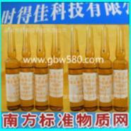 GBW(E)130171红外测油仪用溶液标准物质-油标