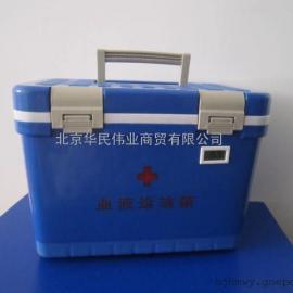 供应陕西医院专用血液运输箱