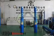 海上平台作业不锈钢潜水泵-耐腐蚀不锈钢海水泵