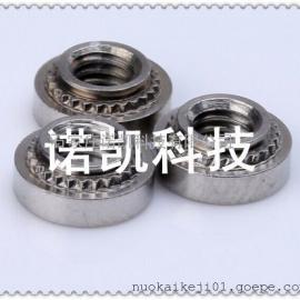 PEM碳钢环保蓝锌压铆螺母S-M4-2