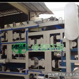 绿鼎环保专业生产工业污泥压榨机