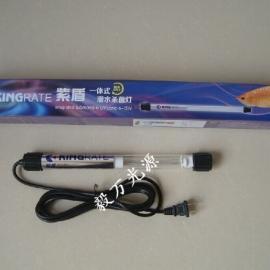 浸没式紫外线消毒灯J6T5水族潜水灯6W潜水式杀菌灯