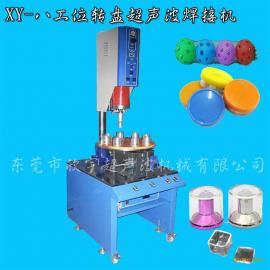 玩具球焊接机|SD卡超声波焊接机|USB自动焊接机|熔接机