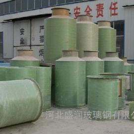 电厂烟气玻璃钢脱硫塔 湿式静电除尘器 锅炉脱硫脱硝除尘设备