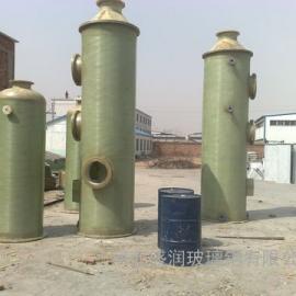 玻璃钢脱硫除尘器 电厂锅炉脱硫除尘器 湿式玻璃钢脱硫除尘器