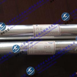 硫化型橡胶密封剂DZ-BH213