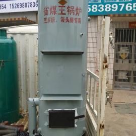 做豆腐专用锅炉,豆腐蒸汽锅炉