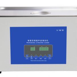 YH-800DMT,双频双功率超声波清洗机,超声波脱气机