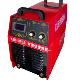 660v/1140v焊机双电压焊机