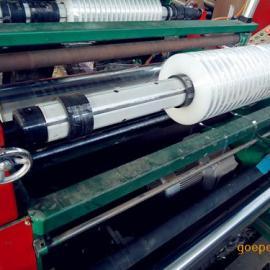 分切机厂家=河北-保定PVC聚酯薄膜分切机厂家直销价格