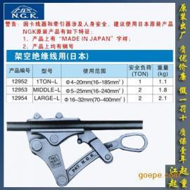 日本NGK卡线器 架空绝缘线卡线器 进口紧线器
