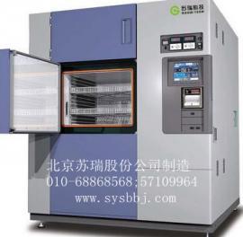 高低温冲击试验箱型号=天津冷热冲击箱报价与图片