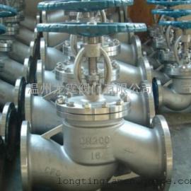 316L不锈钢截止阀