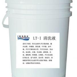 化油器清洗剂工业清洗