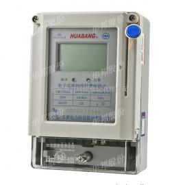 壁挂式单相IC卡电表
