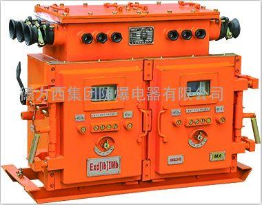 德力西qjz煤矿风机用隔爆兼本质安全型双电源真空电磁
