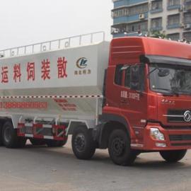 散装饲料运输车