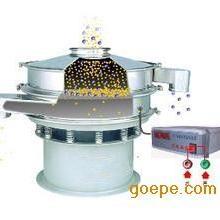 不锈钢振动筛/硅粉专用超声波旋振筛/超声波振动筛