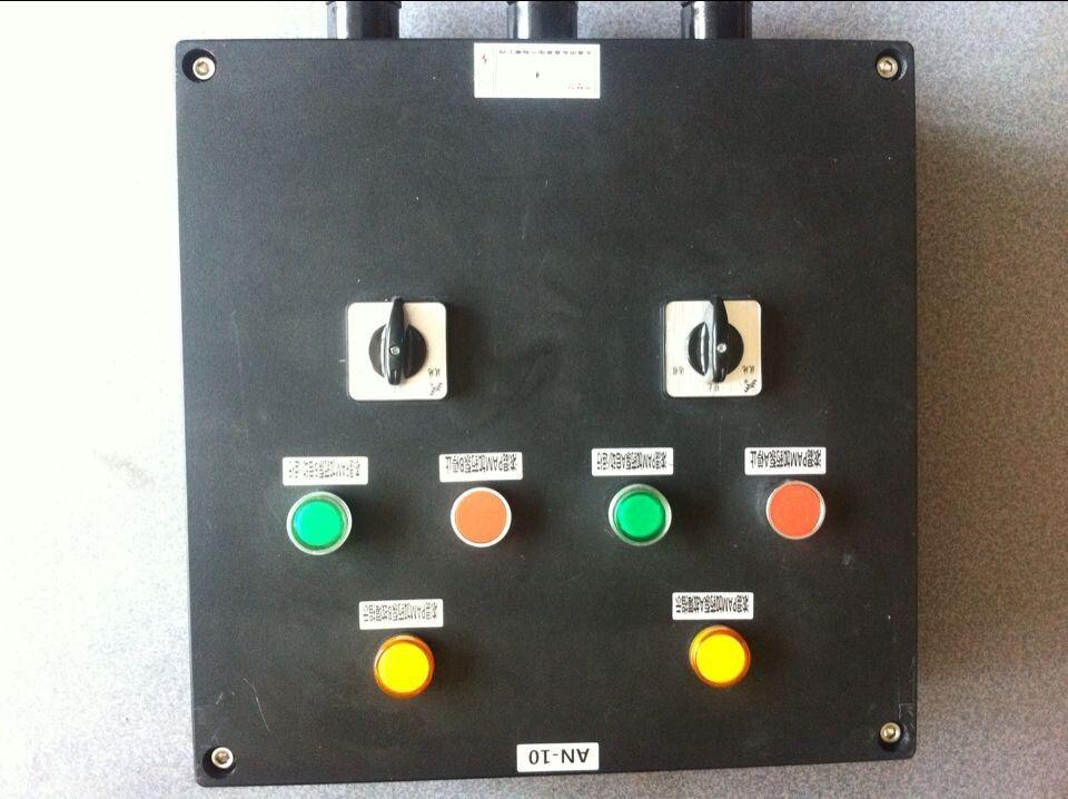 BEC56-A10D15G十五灯十钮挂式防爆防腐操作柱