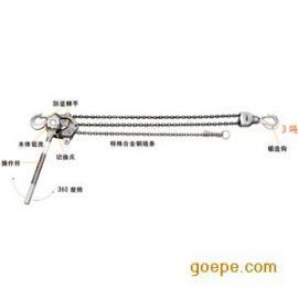 RICKY-30 3吨链条紧线器