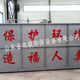 汽车涂装废水处理设备 涂装废水处理设备