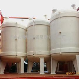 真空计量罐 PP真空罐 塑料真空罐 高位计量罐专业厂家