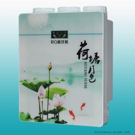 家用纯水机 RO膜反渗透家用净水器